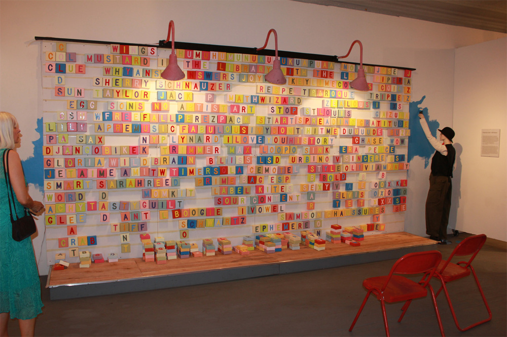 interactive event installation 1100 pieces_ laura Phelps rogers.jpg