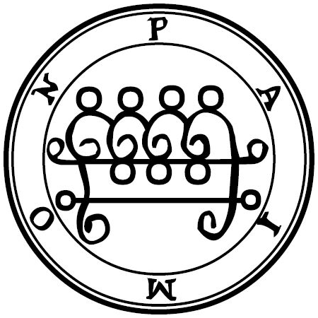 "The seal of Paimon, worn as a necklace in "" Hereditary """