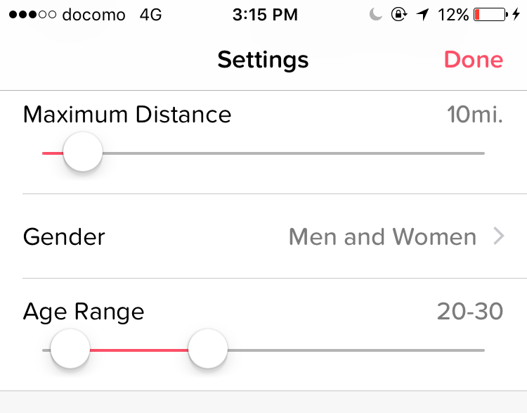 tinder settings screensho