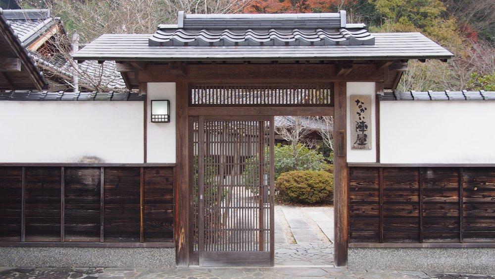 THe Nakatsui Jinya in Hokubo, Okayama, Japan
