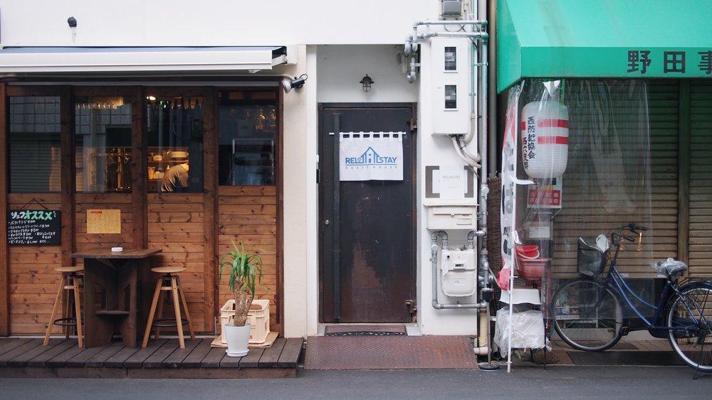 Osaka Guesthouse Relastay