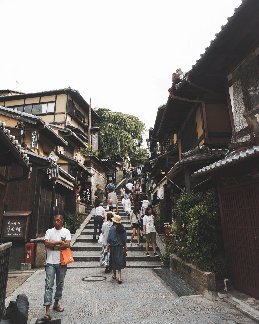 ninenzaka in Kyoto Japan