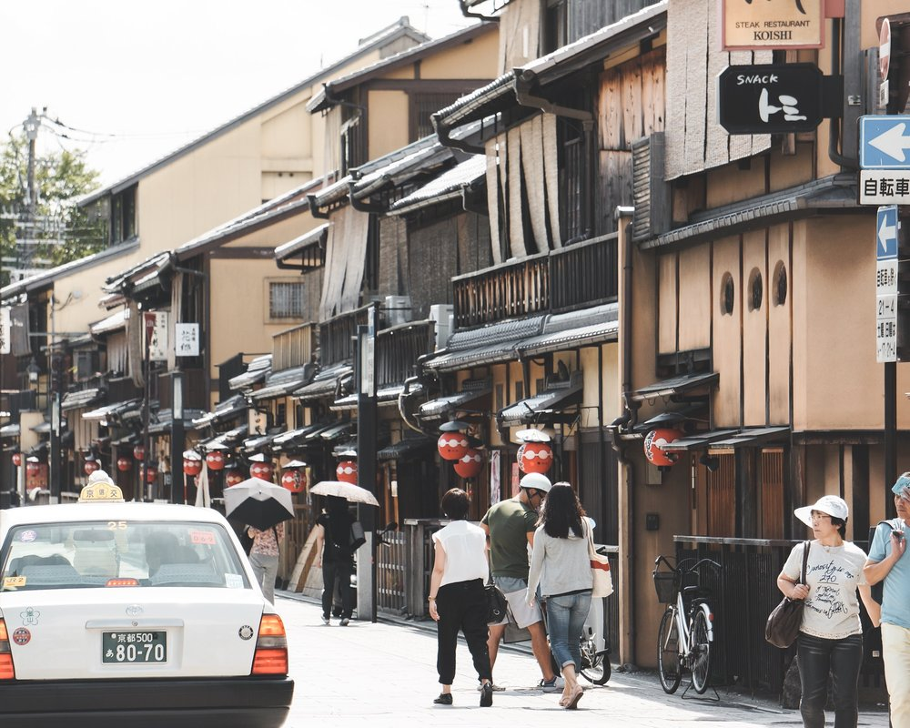 A street in Gion, Kyoto