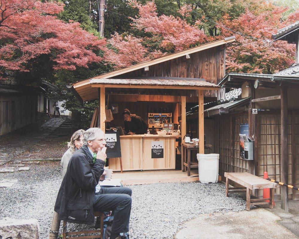 A little shop along Nene-no-Michi in Kyoto, Japan