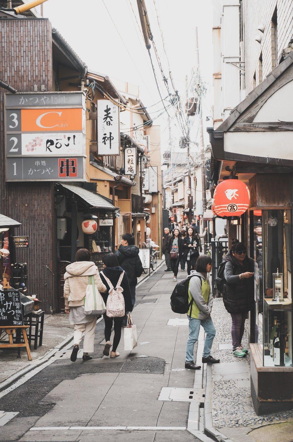 Pontocho in Kyoto, Japan