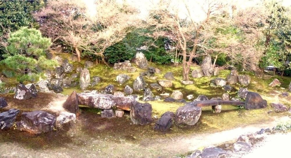 Nene's samurai rock garden