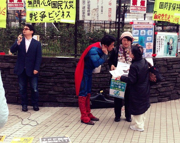 Apparently Superman is never too busy to hear what the people have to say. There was a protest going on, but I have no idea what it was about.