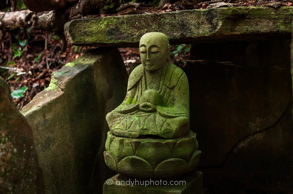Copy of Jizo-Kumano Kodo Trek