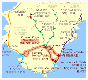 All rights to this Kumano Kodo Trail Map belong to www.tb-kumano.jp