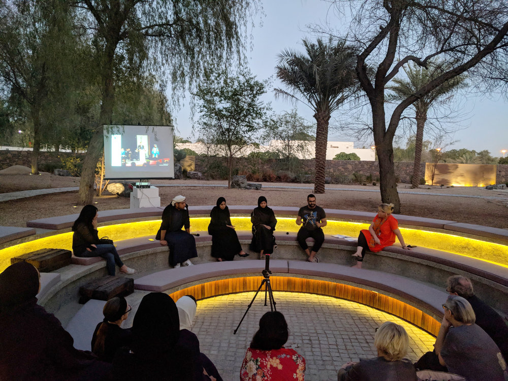 Tashkeel Talk with Saeed Al Madani, Dr. Karima Al Shomaly, Salama Nasib and Khalid Mezaina. Image courtesy of Tashkeel 3.jpg