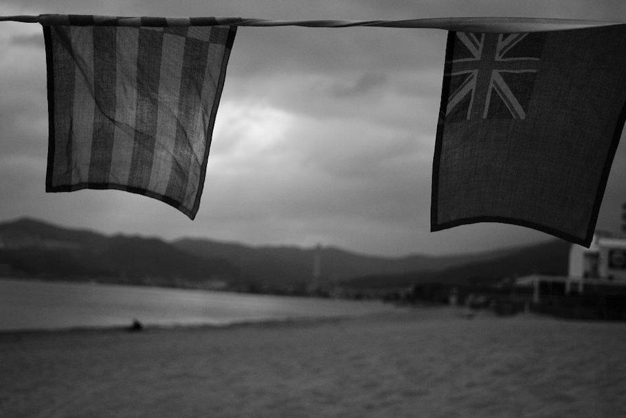 Flag Julian Plaka