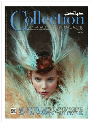 Featured in Collection Magazine | Pan Arab Luxury Magazine