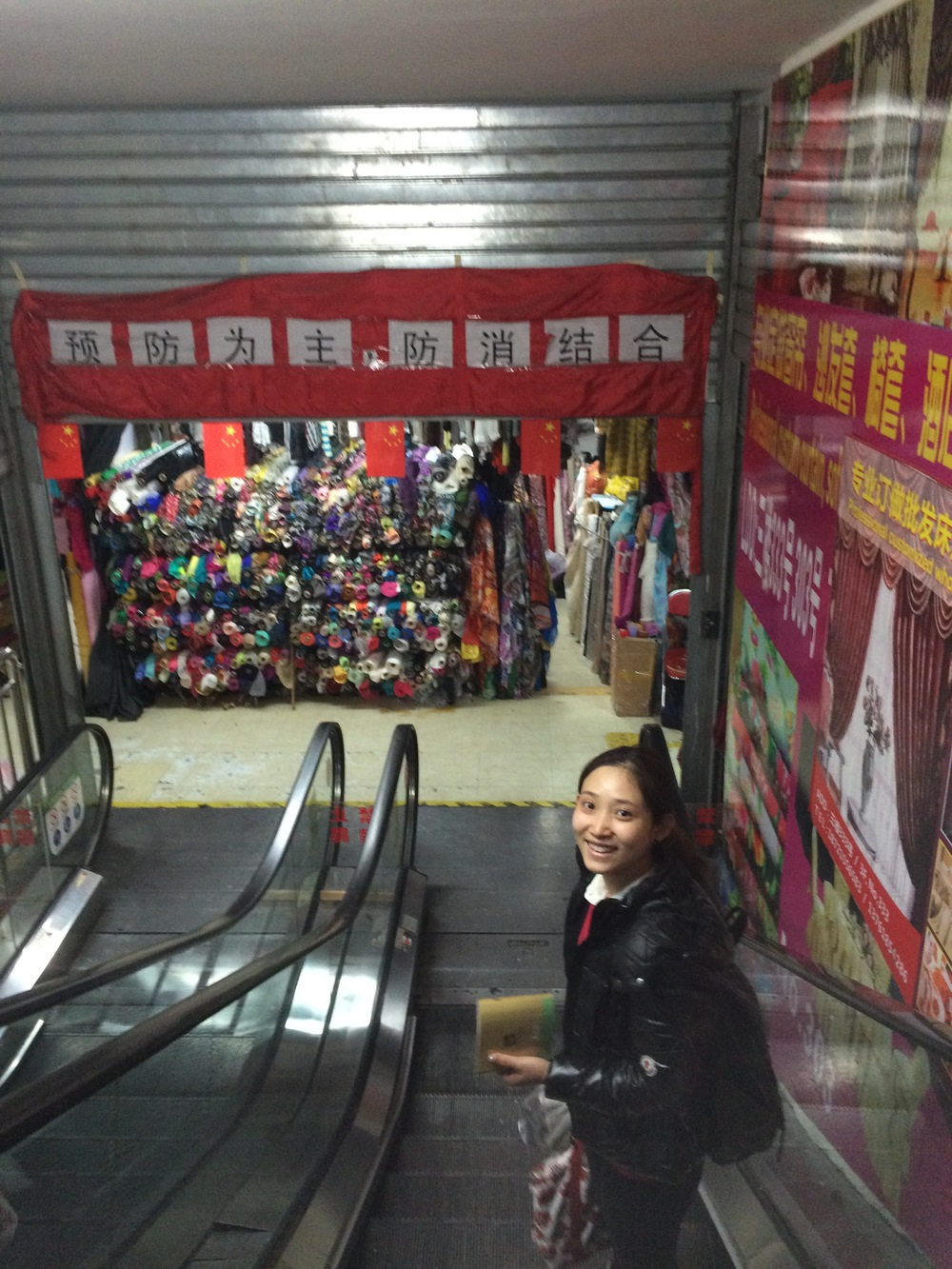 The sweet, patient Zongzong leading the search for fabrics.