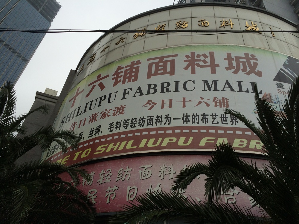 Massive fabric store with three floors of individual vendors!