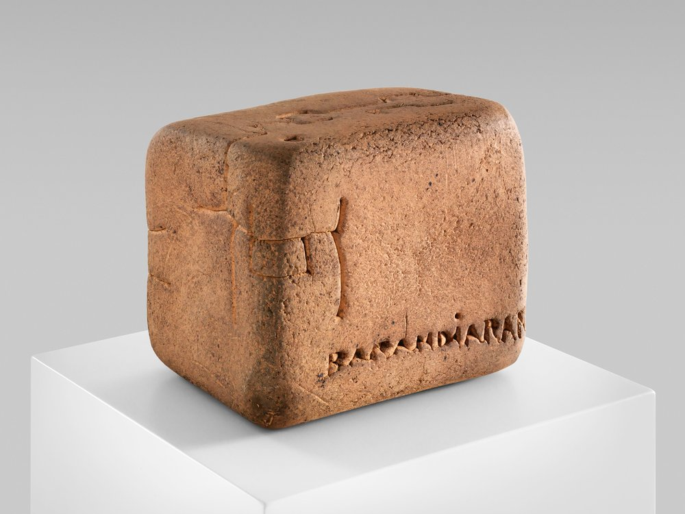 Eduardo Chillida Lurra G-191(Earth G-19) 1990 Chamotte clay 28.5 x 37 x 26.5 cm / 11 1/4 x 14 5/8 x 10 3/8 in