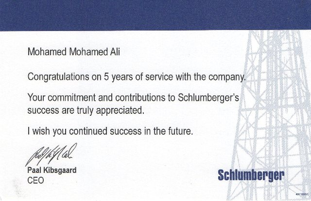 Photo: 5 years  service award from Schlumberger.