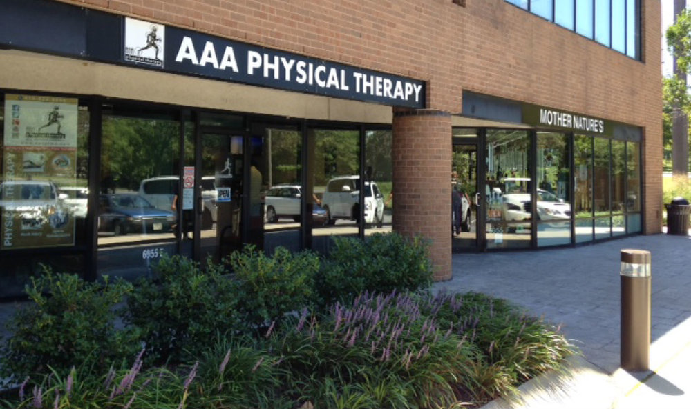 AAA Physical Therapy 6955 Oakland Mills Rd j.jpg