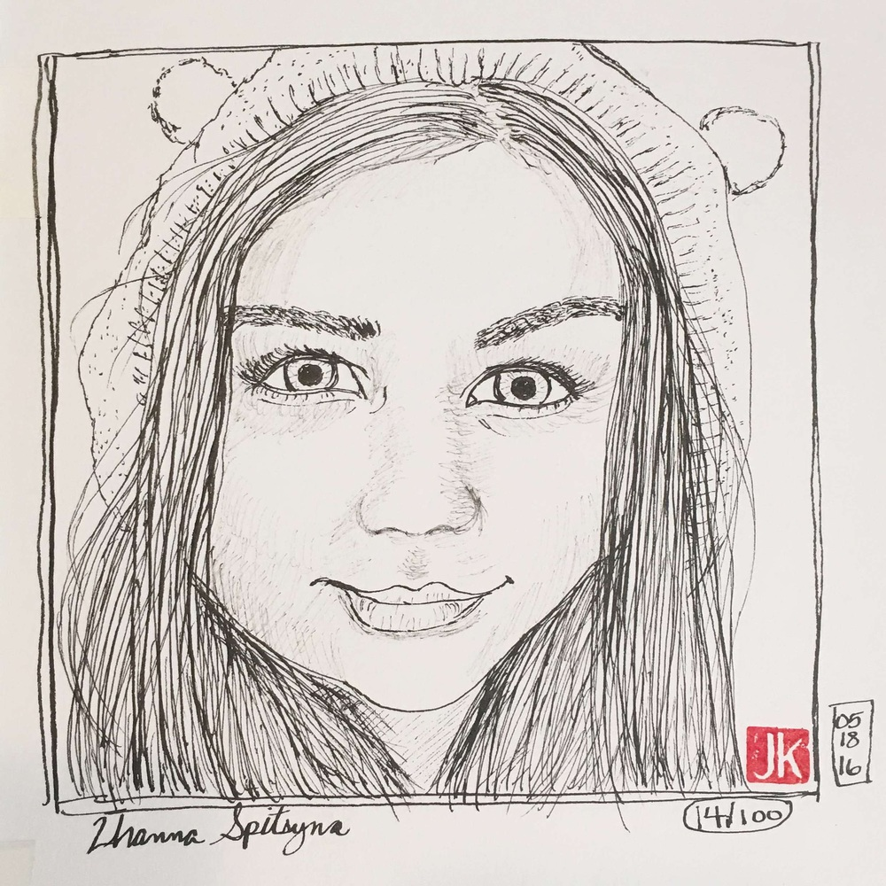 Zhanna Spityna - line drawing