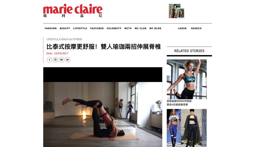 雙人瑜珈伸展脊椎 - Marie Claire Hong Kong