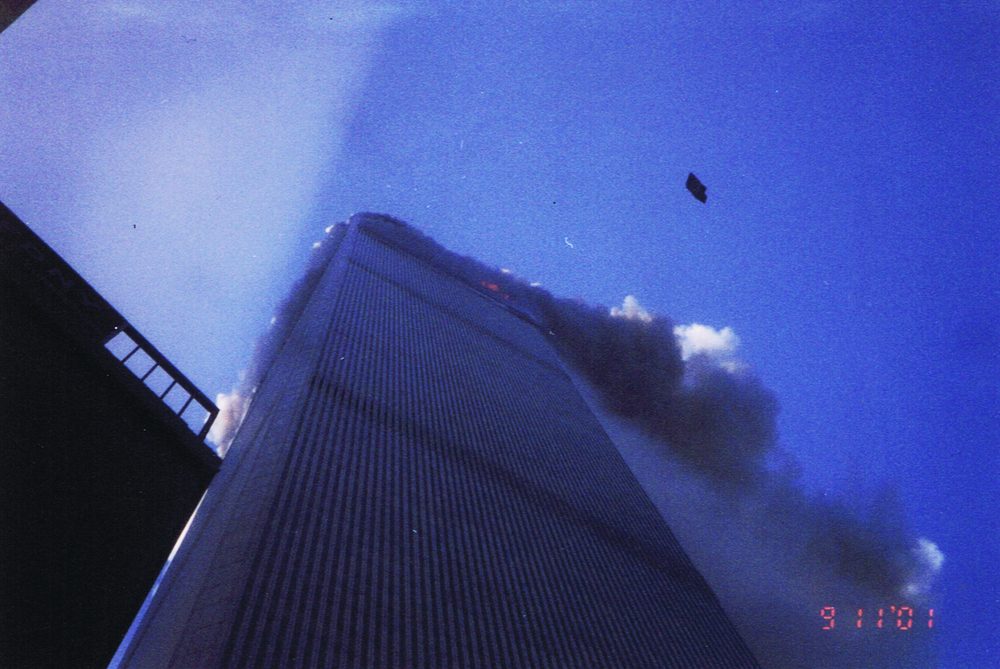 photo of World Trade Center North Tower after plane hit on 9-11