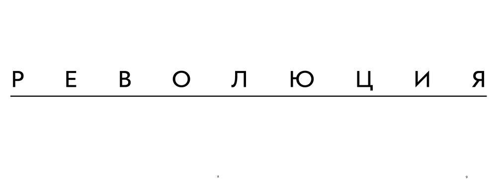 Apart_5.jpg