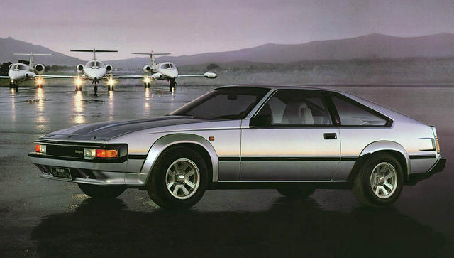 This is a 1982 Toyota ad for the Celica Supra Mark II (the production model of what you see above)