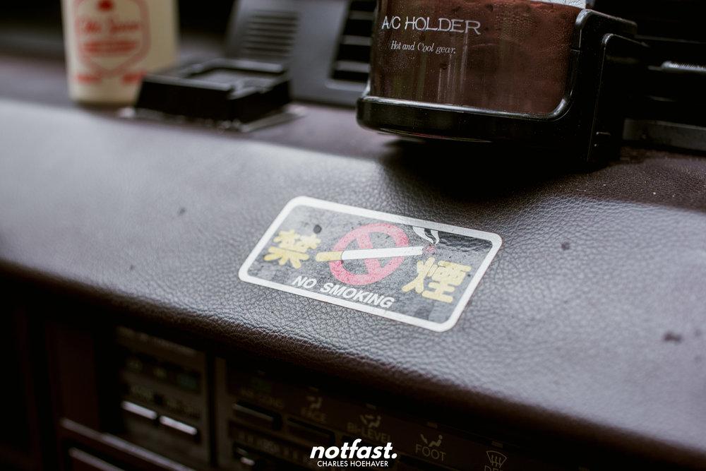 NF Toyota Crown_-39.jpg
