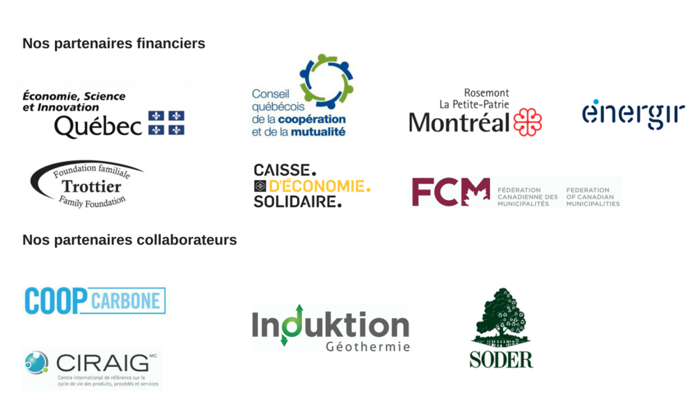 Logos_partenaires_phase2.png