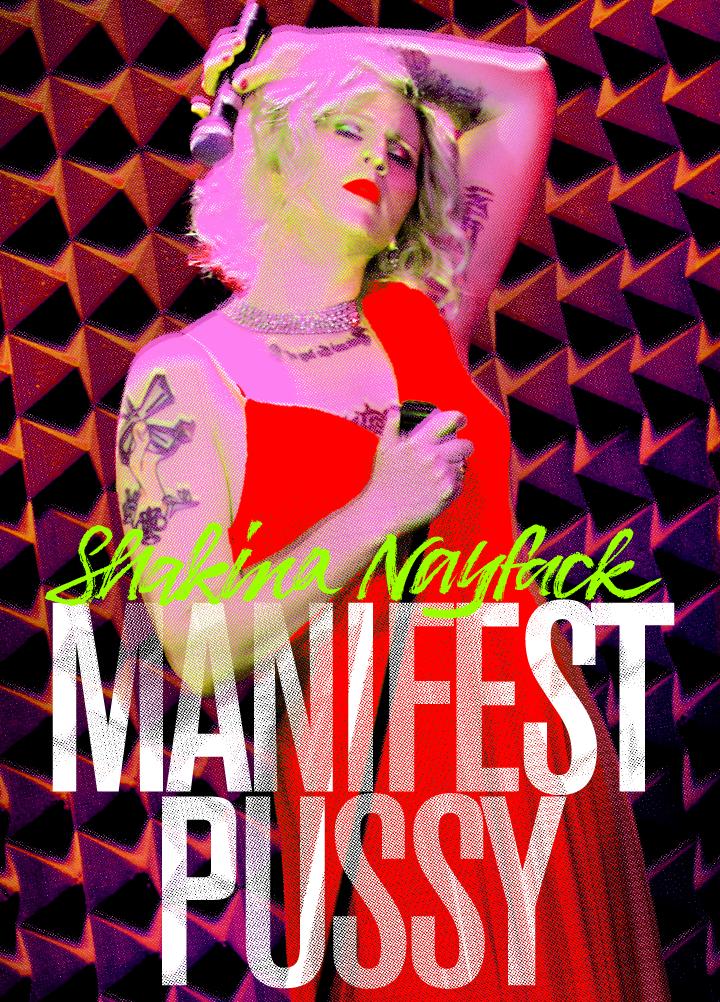 ManifestPussy2017