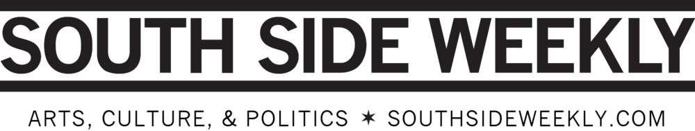 south side weekly logo.png