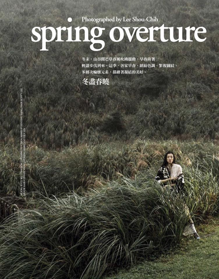 Vogue Taiwan December