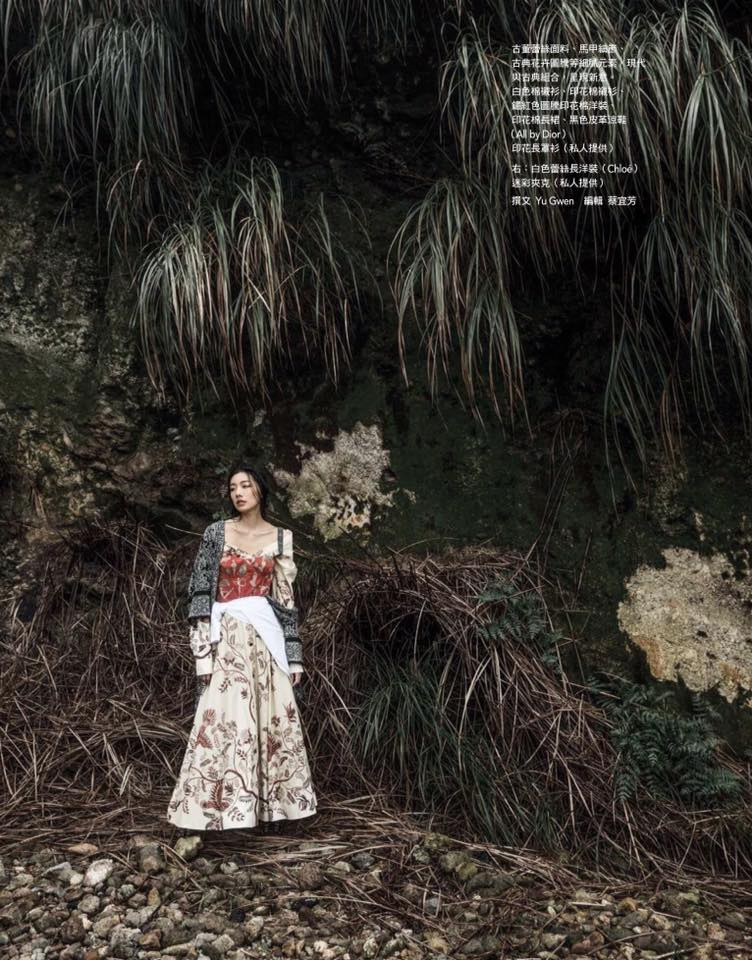 Spring overture Photographer / lee shou chih Stylist / yu kwen Model / Kate wu Hairstylist / Scott Lee