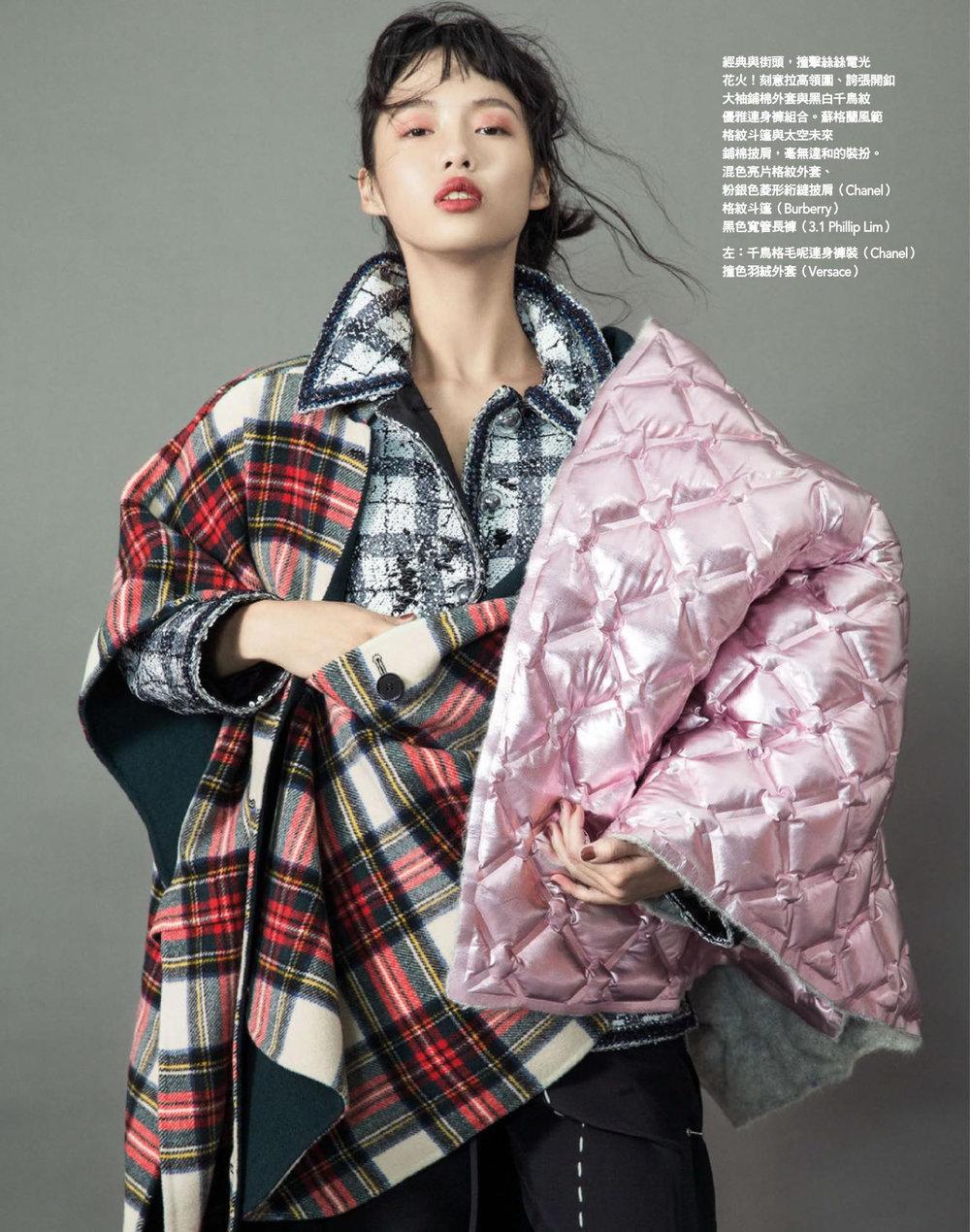 Photo / lee shou -chi Hair / Joshua Liao Model / Daisy Stylist / yu kwen