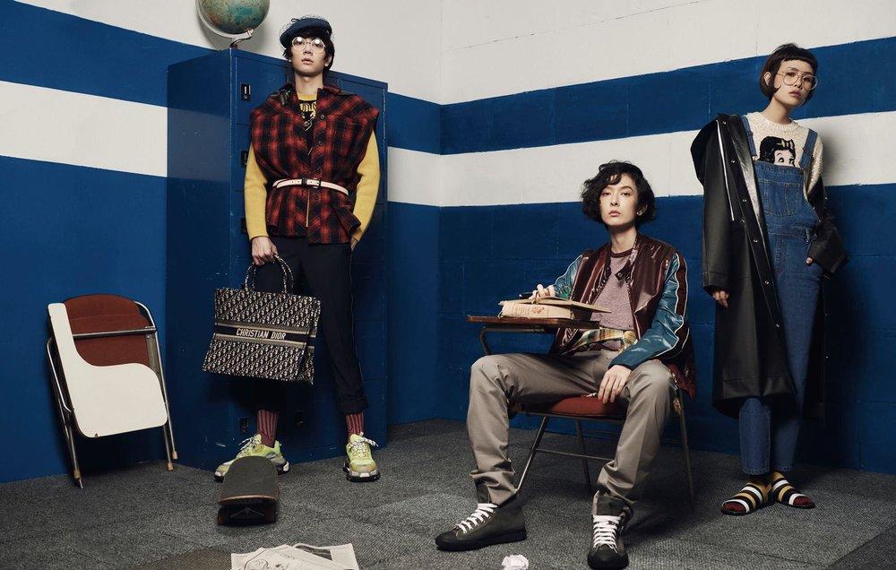Vogue Taiwan Febuary