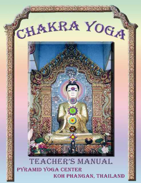 A comprehensive Teacher Training manual covering the 9 forms of yoga taught in the Chakra Yoga System.