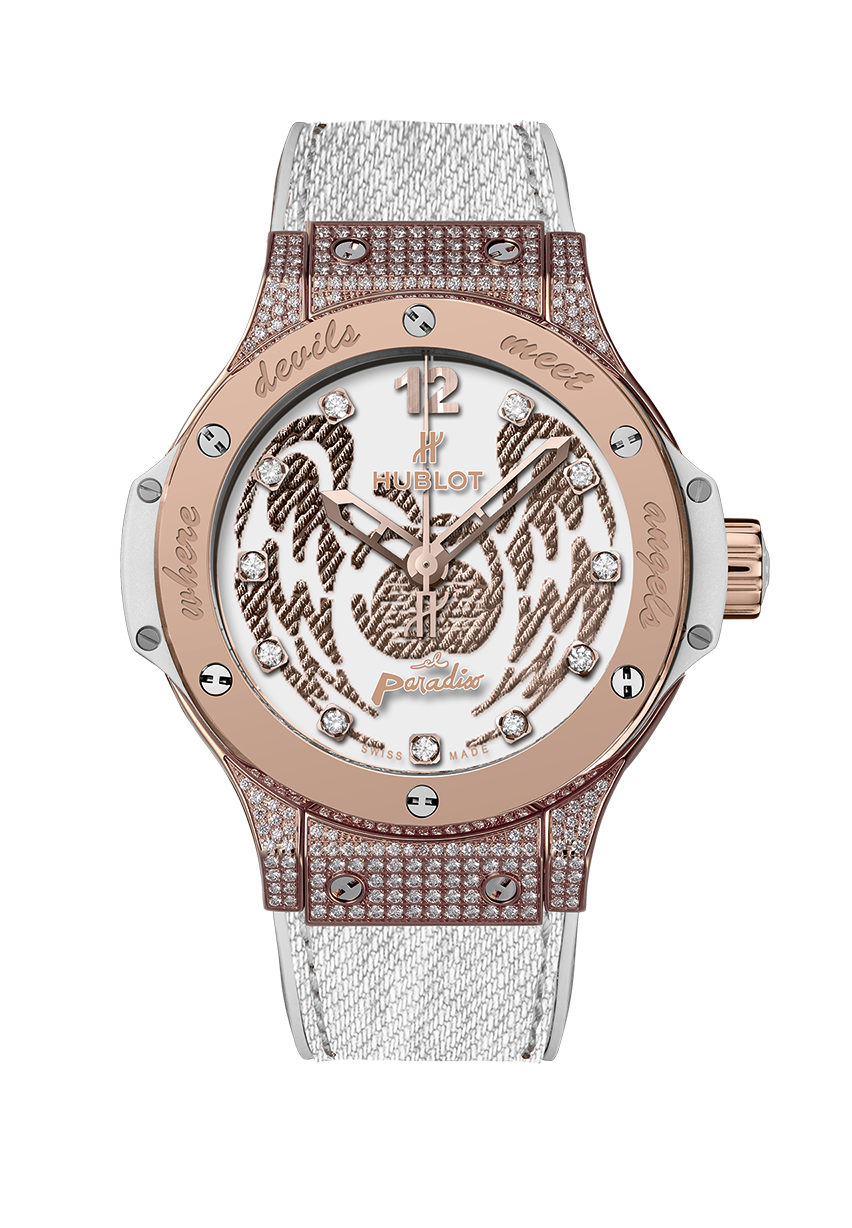 Hublot-special-edition-el-paradiso-close-to-heaven-