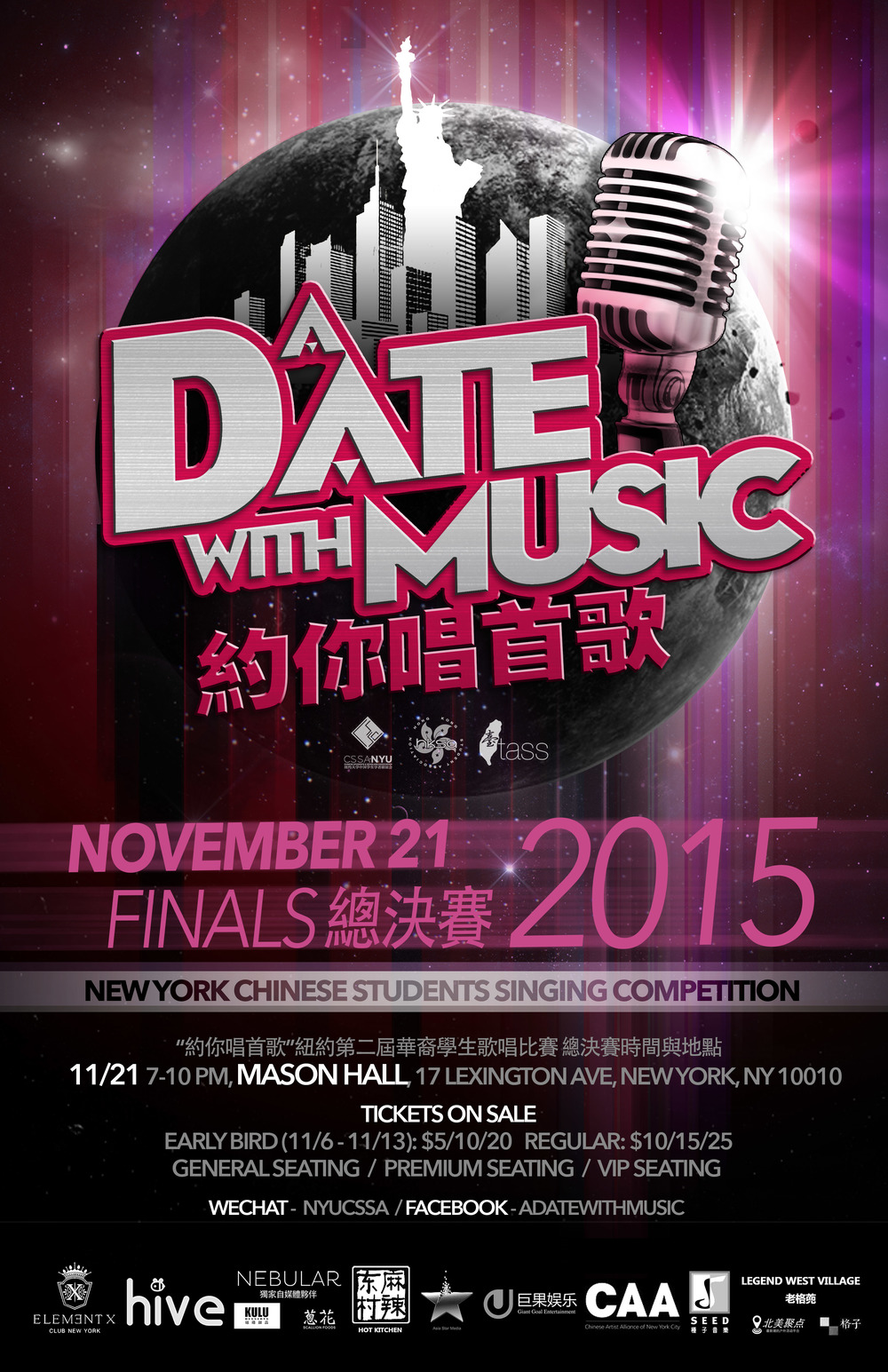 A Date with Music — Tiffany L. Chen