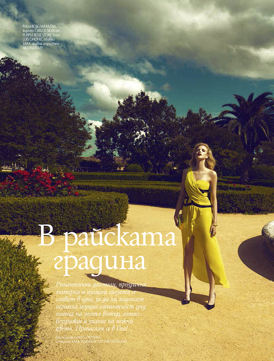 Elle Bulgaria 4.jpg