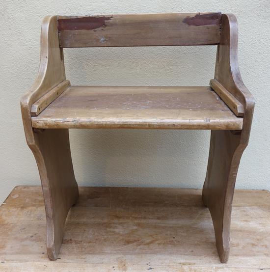 School Bench £10