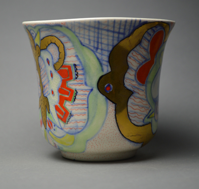 Sandra Trujillo   $125