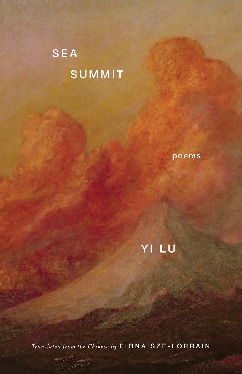sea summit cover