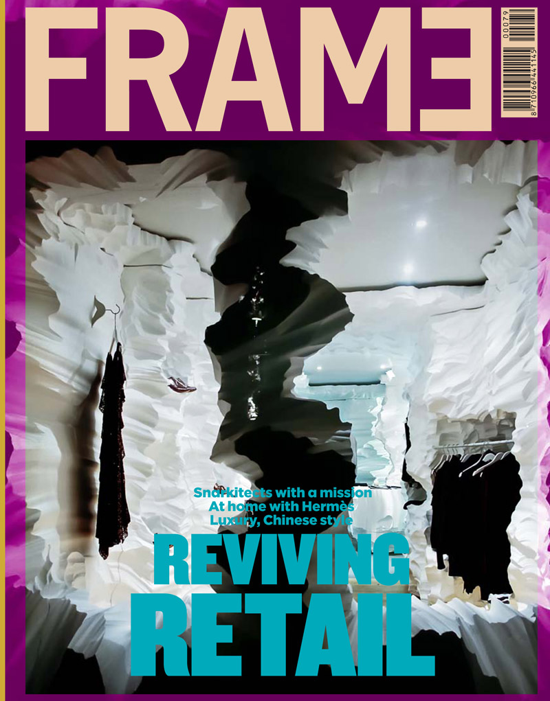 frame-cover-2011-03.jpg