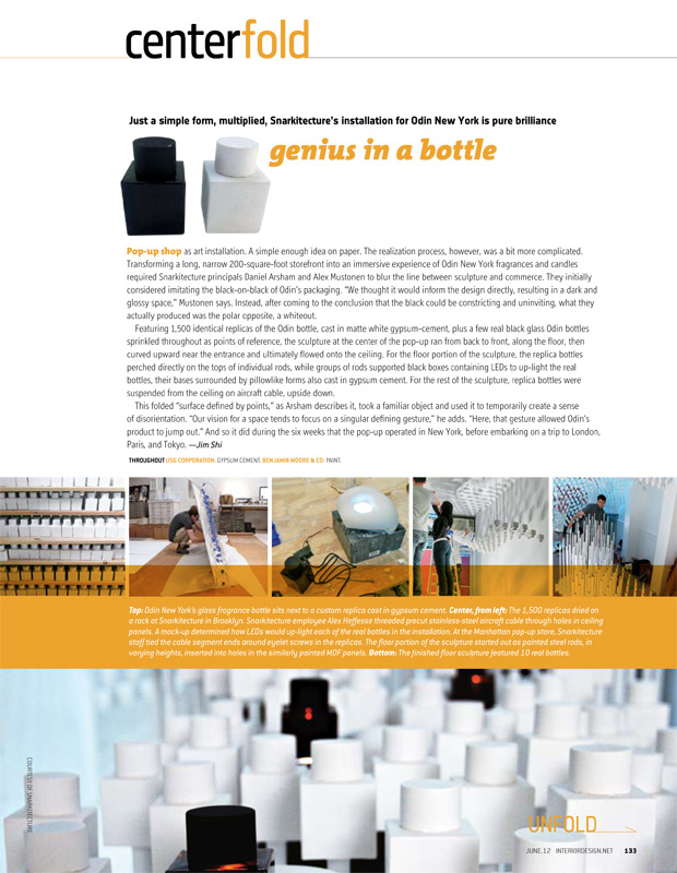 interior-design-page-one-web.jpg