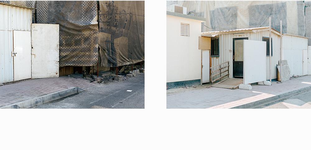 Fotografien aus dem Orient, Bahrein
