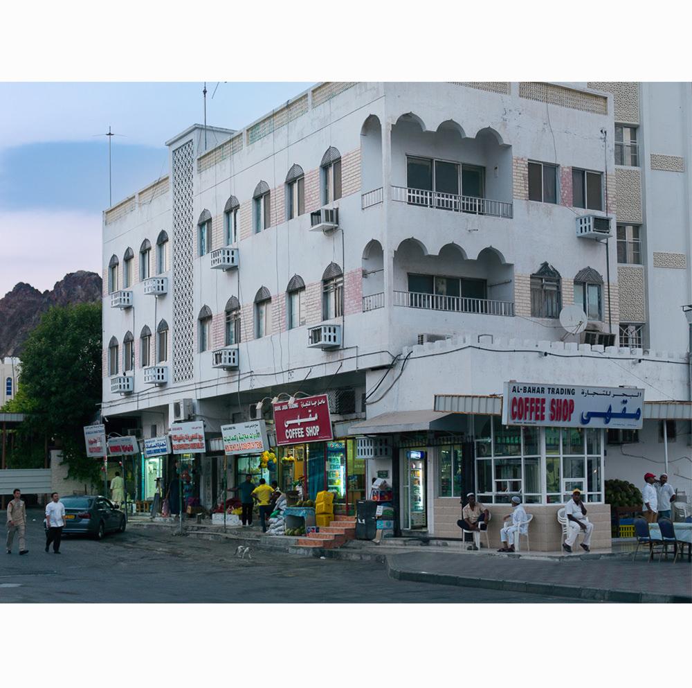 Fotografien aus dem Orient, Oman