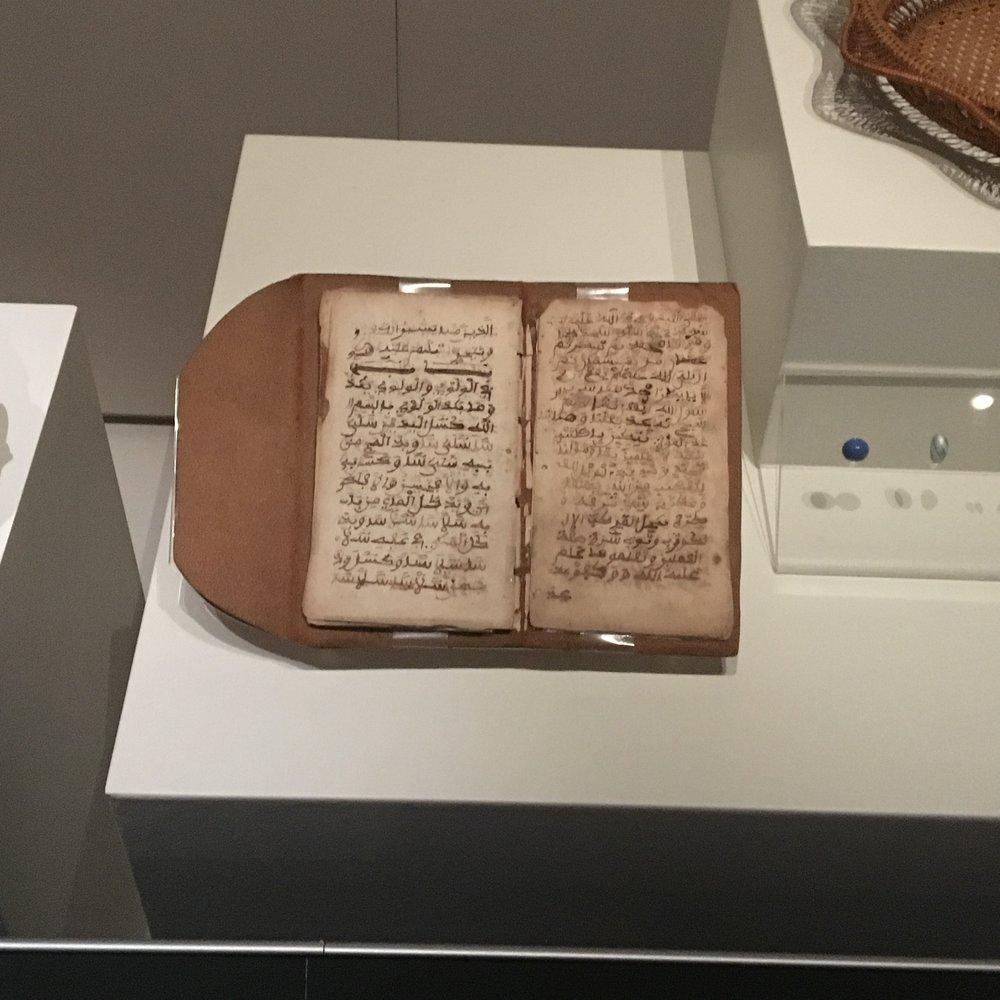 islamic text.JPG