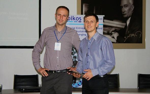 Bogdan Prokopovych &Davis Plotnieks