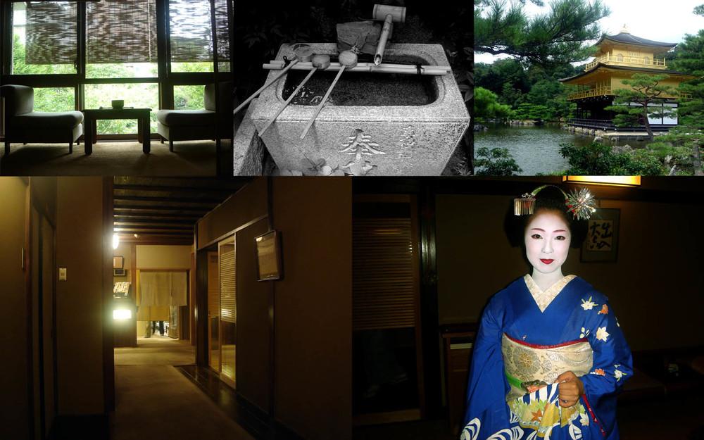Kyoto Japon Hotel2.jpg