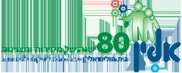 Alyn logo.png