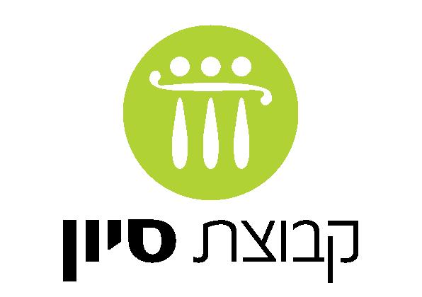 logo sivan.png